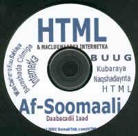 CTML CD